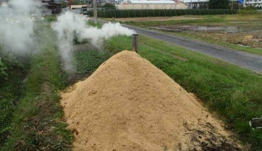 自家製もみ殻くん炭(籾殻燻炭)の作り方
