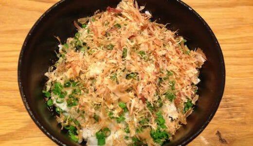 浅葱(あさつき)の美味しい食べ方レシピ