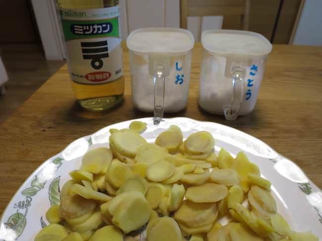 材料 - 新生姜の甘酢漬けの作り方