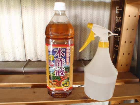 木酢液を散布