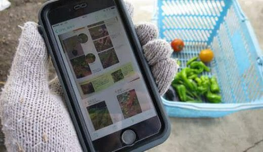 農作業中のお供「iPhone6」を守る防水・防塵・耐衝撃ケース「Catalyst」