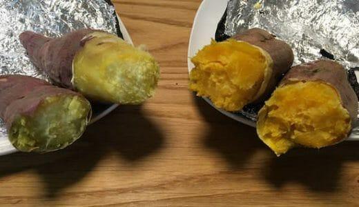 紅はるかと安納芋、しっとり甘い系焼き芋の食べ比べ