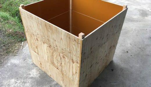 3段重ねで高さを変えられる「堆肥枠」の作り方