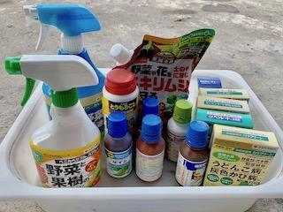 家庭菜園用の農薬(園芸薬品)