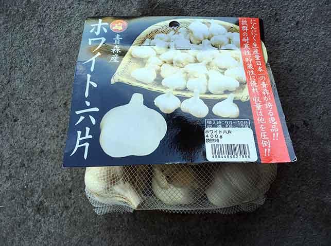 ニンニクの種球(ホワイト六片)