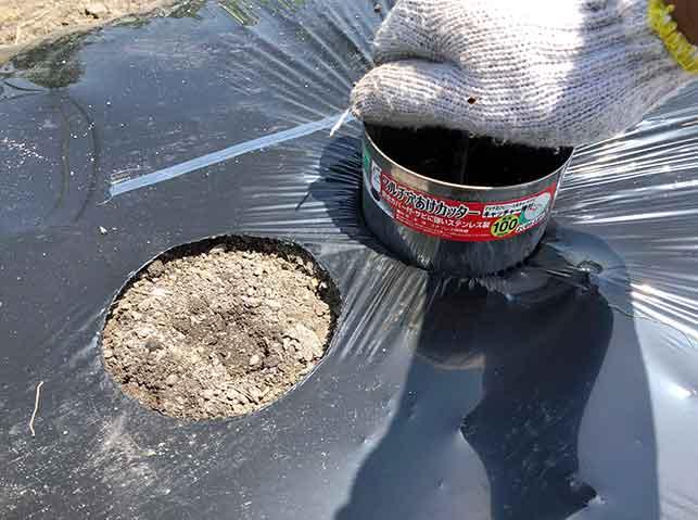 マルチ穴あけ器で穴を開ける
