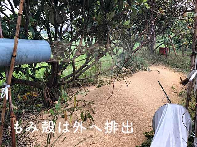 籾摺り機で取り除かれた籾は外へ排出