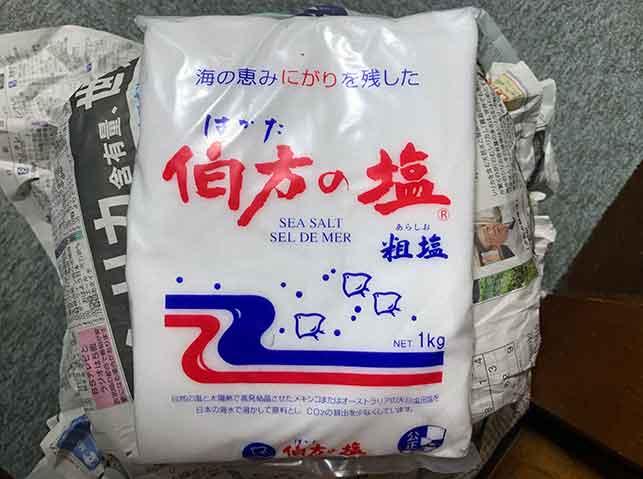 梅干し作りに使う粗塩