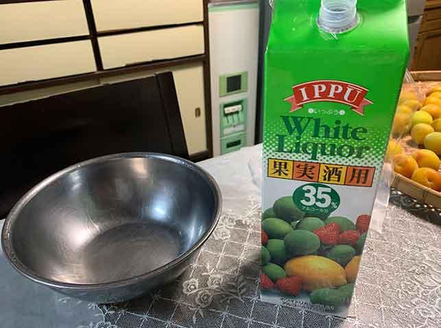 梅干し作りに使う消毒用の焼酎・ホワイトリカー