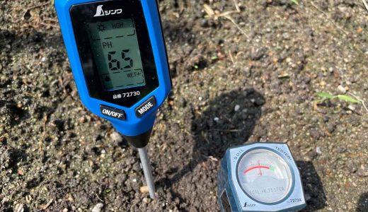 シンワ測定のデジタル/アナログ土壌酸度計の測定値を比較